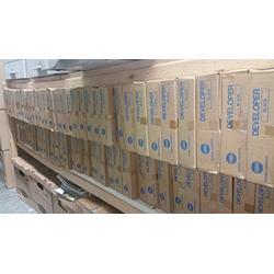 Genuine Konica Minolta DV610 CYMK Developer Set for Bizhub PRESS C6000 C7000 C70HC