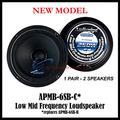 """1 PAIR Audiopipe 6"""" 250W Low Mid Frequency Loud speakers APMB-6SB-B FULL RANGE"""