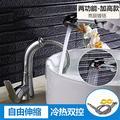 Modèle européen tout robinet en cuivre pull-type robinet chaud et froid robinet robinet simple lavabo robinet salle de bain lavabo, deux fonctions avec rotation [intensification]