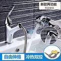 Style européen robinet tout en cuivre pull-type robinet chaud et froid robinet simple trou robinet lavabo robinet salle de bain, à court