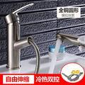 Robinet en cuivre de style européen plein robinet de type pull chaud et froid robinet simple trou robinet lavabo lavabo robinet, tout en cuivre rond-brossé
