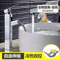 Modèle européen robinet tout en cuivre pull-type robinet chaud et froid robinet simple trou robinet lavabo robinet lavabo salle de bain, tous les filets de cuivre carré-accentuation