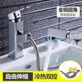 Modèle européen tout robinet en cuivre pull-type robinet chaud et froid robinet simple robinet lavabo robinet salle de bain évier, plein de cuivre carré filet