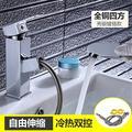 Style européen robinet tout en cuivre pull-type robinet chaud et froid robinet simple trou robinet lavabo lavabo robinet, tous les quatuor de cuivre