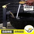 Modèle européen tout robinet en cuivre pull-type robinet chaud et froid robinet simple robinet lavabo robinet salle de bain lavabo robinet, tous les quatuor de cuivre surélévation-or noir]