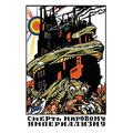 """Buyenlarge 0-587-03053-4-P1218 Kill The Imperialistic Monster Paper Poster, 12"""" x 18"""""""