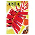 Buyenlarge 'Chinese Fire Crackers' by Frank McIntosh Graphic Art in Brown/Red/Yellow, Size 36.0 H x 24.0 W x 1.5 D in | Wayfair 0-587-08713-7C2436