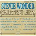 Stevie Wonder - Greatest Hits by Wonder, Stevie (2007-02-27)