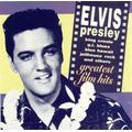 ELVIS PRESLEY GREATEST FILM HITS CD IMPORT PORTUGAL CD 1991 By ELVIS PRESLEY GREATEST FILM HITS CD IMPORT PORTUGAL CD 1991 (0001-01-01)