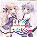 Radio CD (Sara Ayumi, Hana Anzu) - Radio CD Otome * Domain Radio*Maiden Vol.1 (CD+CD-ROM) [Japan CD] TBZR-646