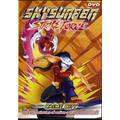 "SKYSURFER""Strike Force""CRIME CITY""Over 90 minutes of action-packed adventure""[SLIM CASE]"