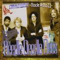American History + Rock-N-Roll by Deedle Deedle Dees (2013-08-03)