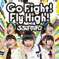 Go Fight! Fly High!