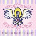 Radio CD (Risa Taneda / Inori Minase) - Radio CD Alderamin On The Sky Web Radio Taneda Inori Teikoku Vol.2 (CD+CD-ROM) [Japan CD] TBZR-748