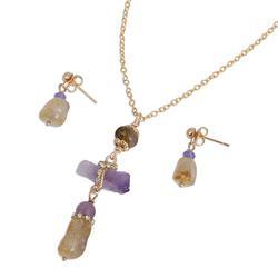 Multi gemstone jewelry set, 'Mesmerizing Wonder'