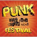 PUNK FESTIVAL BEST PUNK COVER MIX