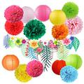Hawaiian Luau Party Decorations Tropical Tiki Hibiscus Flowers and Flamingos Banner Large Artificial Tropical Leaves Banner Garland Tissue Paper Pom Poms Flowers Paper Lanter For Summer Party Supplies