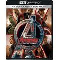 The Avengers, Blu-ray DVD, 4K UHD (4K Ultra HD on Blu-ray Discs)
