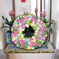 Designocracy Wreath Flower & Butterflies Decorative Door Hanger Wall Decor, Wood in Yellow/Green/Pink | Wayfair 8185301H