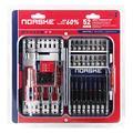 Norske Tools NIBPI707 52PC Screwdriver Bit Set, Impact Torsion, PH Bits, SQ Bits, Torx Bits, Dimplers, Nutsetters, Socket Adapters, HD Magnetic Bit & Screw Holder