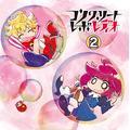 Radio CD (Sumire Uesaka, Eriko Nakamura) - Radio CD Concrete Revo Radio Vol.2 (CD+CD-ROM) [Japan CD] TBZR-636
