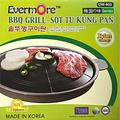 Evermore BBQ Grill Korean Famous Korean Traditional BBQ Grill Pan, Cauldron Lid Shape - Stovetop Nonstick Indoor/Outdoor Smokeless BBQ Cast Aluminum Grill Pan (Sot Tu Kung)
