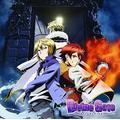 Radio CD (Tetsuya Kakihara, Soma Saito, Yuichi Nakamura) - Radio CD Radio Divine Gate (CD+CD-ROM) [Japan CD] TBZR-638