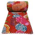 STALLION COTTON CLOTHING Indian Vintage Floral Print Quilt, Indian Fruit Kantha Quilt, Decorative Kantha Stitch Quilt, Bedding Quilt, Decorative Queen Size 90x108 Inch