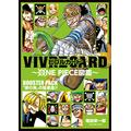 "ONE PIECE Illustration Vivre Card Booster Pack ""Higashi no Umi no Mosa tachi"" 2018"