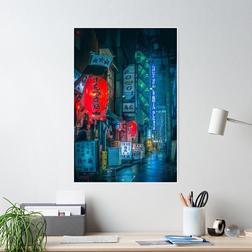Japanische Laterne Poster