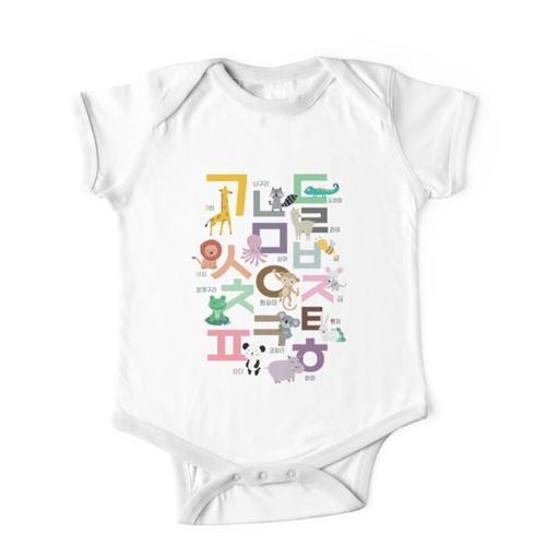 Waschbär Kinderbekleidung