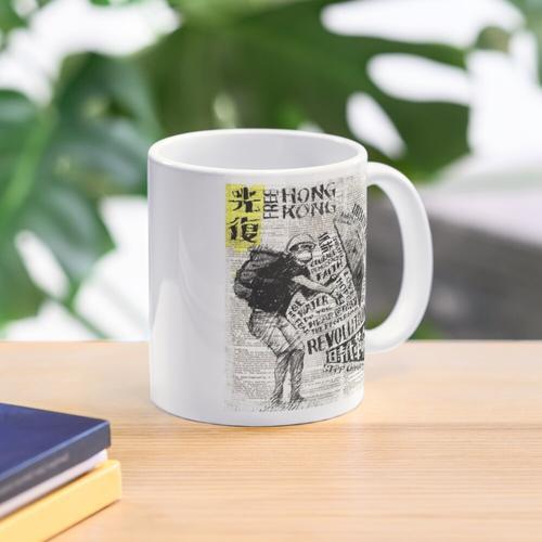 KOSTENLOS Hong Kong Tasse