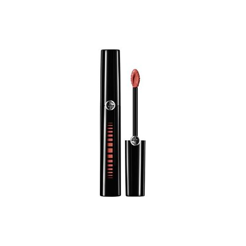 Armani Make-up Lippen Ecstasy Mirror Lipstick Nr. 401 Adrenaline 6 ml