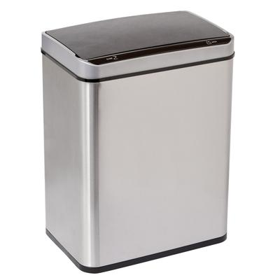 Wide 50-Lt. Sensor Trash Can by BrylaneHome in Stainless Steel