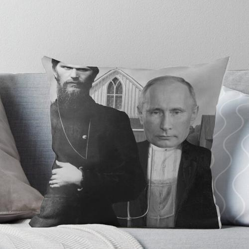 Rasputin Putin Kissen