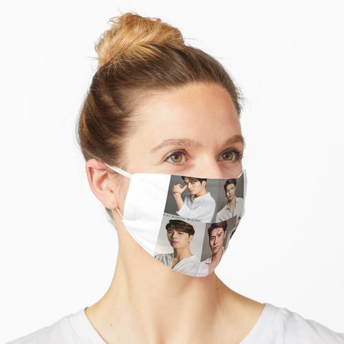 Jackson Wang, Collage Maske