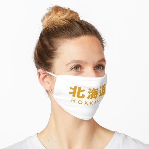 Hokkaido Maske