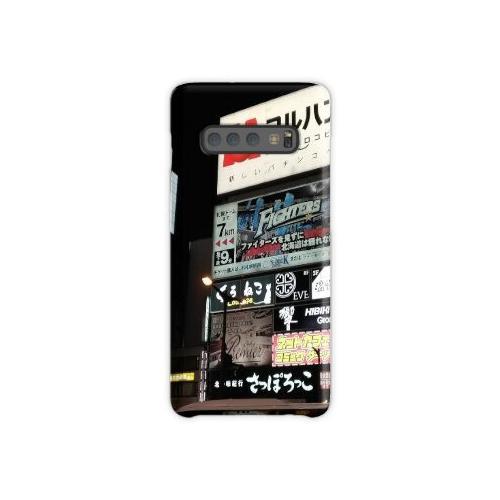 Susukino Straße (Sapporo) Samsung Galaxy S10 Plus Case