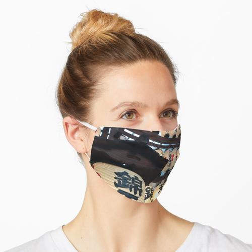Japanische Laternen Maske