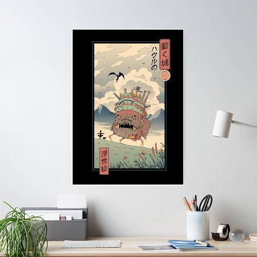 Copy of Sky Castle Ukiyo e Poster