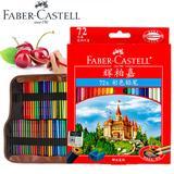 Faber Castell – Crayons de coule...