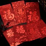 Enveloppes rouges en dorure pour...