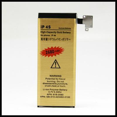 Batterie de remplacement haute c...