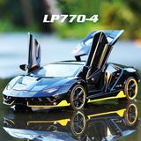 Voiture miniature Lamborghini Ce...