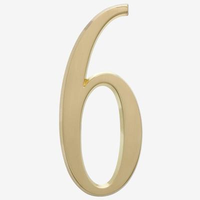"""4¾"""" Numbers by Whitehall Products in #6 Gold"""