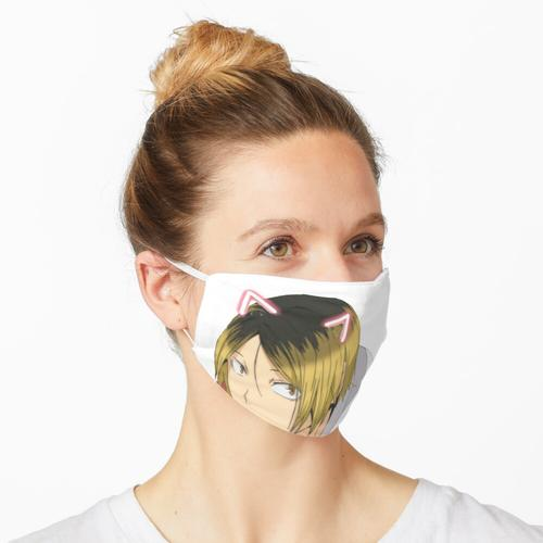 Katzenohr Kenma: D. Maske
