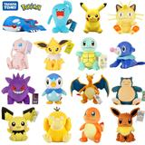 Figurines Pokemon originales, Pi...