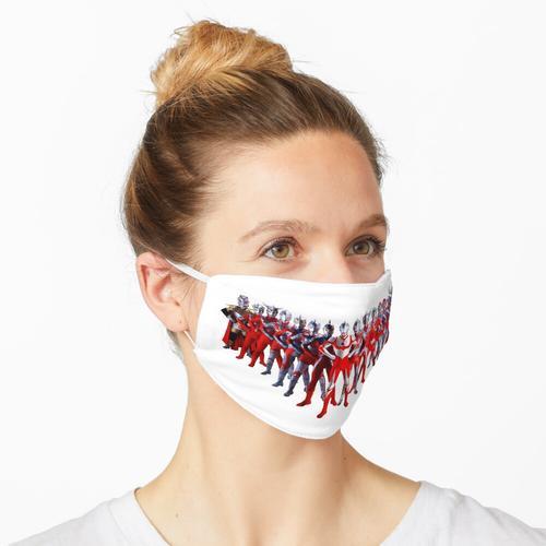 Das Ultramen! Maske