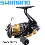SHIMANO – moulinet de pêche à ta...