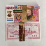 Argent ancêtre argent chinois Jo...